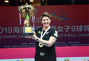 Xingjue Sponsored player Kelly Fisher was selected into the Hall of Fame